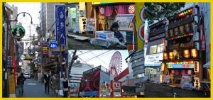 A little bit of Osaka